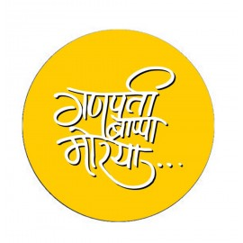 Printed Ganpati Bappa Morya in Hindi on Yellow Popsocket