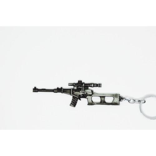 PUBG VSS Gun Keychain , Keychain ring , PUBG Gun Rifle keychain